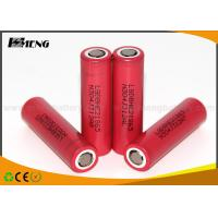 Wholesale LG HE2 2500mAh Rechargeable 18650 Vape Battery for electronic cigarettes from china suppliers
