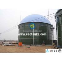 Wholesale Biogas Plant Glass Fused Steel Tanks Used As Anaerobic Mixed Reactor from china suppliers
