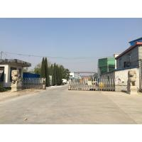 Hebei Lantu Auto Parts Co., Ltd.
