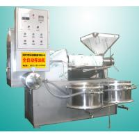 Wholesale Palm Kernel Oil Extraction Machine from china suppliers