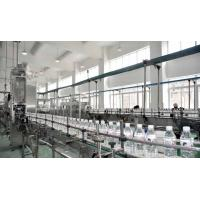 Wholesale Customized 3 In 1 Automatic Bottle Water Production Line With 18 Filling Heads 7000 B/H from china suppliers