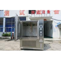 Wholesale Water / Air Cooling Xenon Light Fastness Tester testing Climate Resistant from china suppliers