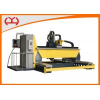 Quality Heavy - Duty Integrate CNC Drilling And Cutting Machine Bilateral Drive ISO for sale