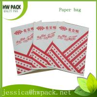 Wholesale brown paper stand up KFC food bag from china suppliers