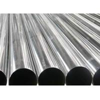 Wholesale Round Thin Wall Steel Tubing Welded Stainless Steel Pipe 1 Inch With Bright Surface from china suppliers