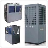 Wholesale 40.6 KW Low Temperature Air Source Heat Pump for EU market with EN14511 from china suppliers