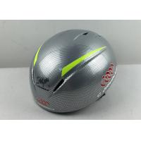 Wholesale Carbon Woven Ice Skate Helmet / Yellow Skateboarding Helmets Fluo Stripe from china suppliers