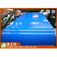 Wholesale 0.3-1.2 Mm Ral Sea Blue Prepainted Steel Coil / PE Hot - Dip Galvanized Ppgi Coil from china suppliers