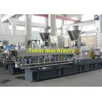 Wholesale Automatic Color PP PE Master batch machine / Twin screw Extruder Machine from china suppliers