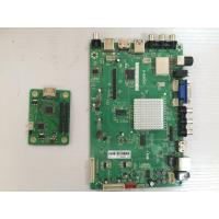 Wholesale 1080P Quad Core Cortex A7 Mini Computer Board for Interactive White Borad from china suppliers