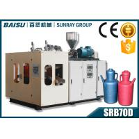 Wholesale Plastic Water Kettle Extrusion Blow Molding Machine With Hydraulic System SRB70D-1 from china suppliers