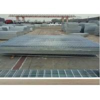 Wholesale Welded 30 X 3 Galvanized Steel Grating Durable Safety ISO9001 Standard from china suppliers