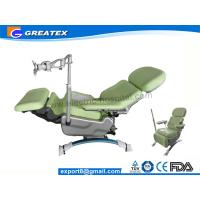 Wholesale Hospital Equipment Electric Medical Blood Drawing Chair For Clinic , Home ( GT-BC202 ) from china suppliers