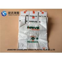Wholesale High Density plastic bags t-shirt type /t-shirt type Car driving bags for sale/ garbage bags from china suppliers