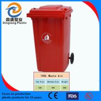 Wholesale round rubbish bins from china suppliers
