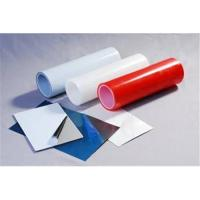 Wholesale Protective Film for Sandwich Panel Steel from china suppliers
