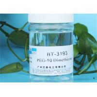 Quality TDS SGS Polyether Silicone Fluid / Low Viscosity Silicone Oil For Skin Care Creams for sale