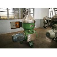 Wholesale Solid wall Design Disc Oil centrifugal Separator Pressure 0.05 Mpa for Animal Oil from china suppliers