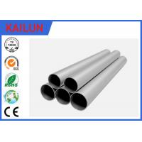 Wholesale 1 MM Thin Wall Extruded Aluminium Tube With Sand Blasting Craft 30 MM  Dia from china suppliers