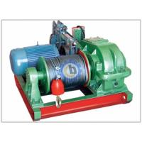 Wholesale 2500LB ATV/UTV Electric winch(12V/24V) from china suppliers