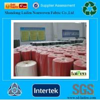 Buy cheap colorful polypropylene spunbond nonwoven felt from wholesalers