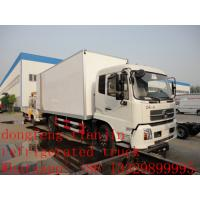 Wholesale hot sale dongfeng tianjin refrigerated truck from china suppliers