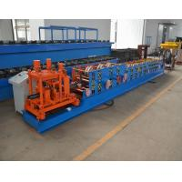 Wholesale Automatic C Payments Galvanized C Purlin Roll Forming Machine 13 Rows from china suppliers