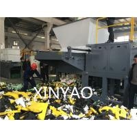 Quality Claw Knife Crusher Plastic Shredder Machine With CNC Processing Rotor for sale