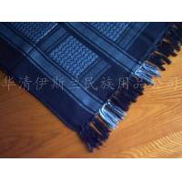 Wholesale Arab  military turban from china suppliers