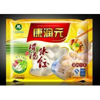 Wholesale Frozen Food Packaging Printed Laminated Pouches Low Temperature Resistance from china suppliers