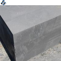 Wholesale China Factory of 0-2mm Grain Size Extruded Vibrated Molded Graphite Square from china suppliers