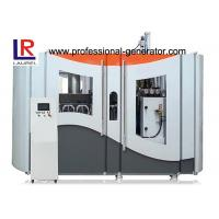 Wholesale Small PET Plastic Bottle Stretch Blow Molding Machine Auto Single Stage CE from china suppliers