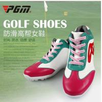 Wholesale For women Top quality professional Golf Shoes Breathable waterproof sports shoes from china suppliers