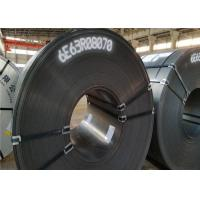 Wholesale SAE1006 / SAE1008 HRC Hot Rolled Coil Low Carbon Steel Large Stock from china suppliers