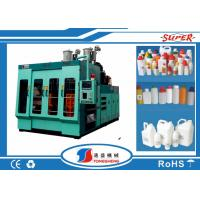 Wholesale High Speed Drum Plastic Bottle Manufacturing Machine 105 KG/H Extruding Capacity from china suppliers