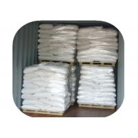 Wholesale Feed Additive Organic Acid Salt Calcium Formate No Poison 544-17-2 from china suppliers