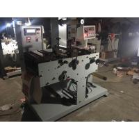 Buy cheap Rotary die cutting machine 201/301/101 model from wholesalers