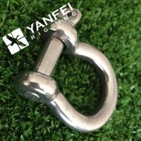 Wholesale Stainless Steel AISI316/304 European Type Bow Shackle from china suppliers