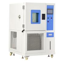 Wholesale High / Low Temperature Humidity Test Chamber -70℃ ~ 150℃ Tecumseh Compressor from china suppliers