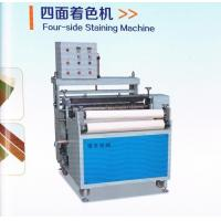 Wholesale four-side staining machine from china suppliers
