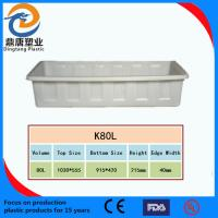 Buy cheap PE high quality plastic basin from wholesalers