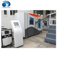 China Durable Automatic Pet Bottle Blow Molding Machine With Reliable Performance on sale