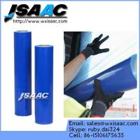 Wholesale Blue protective film for glass from china suppliers