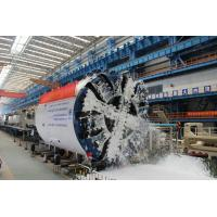 Quality Active Articulated Type Tunnel Boring Machine With Variable Frequency Motor Drive for sale