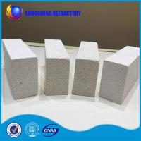 Wholesale JM23 JM26 Mullite Refractory Bricks , Insulating Fire Brick For Rotary Kiln Lining from china suppliers