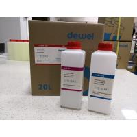 China Diagon 3 Part Clinical Diagnostic Reagents Disponsable Recycling With Blood Sample for sale