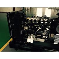 Wholesale 50kw Lovol Generator 1500rpm 1006NG Electric Generator Set from china suppliers