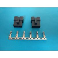 Wholesale 2.5mm Pitch , 2-12Pin , Tin-plated Shrouded Header Connector , Male Housing/Female Housing from china suppliers
