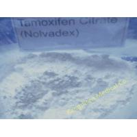 Wholesale TMX 10540-29-1 Boldenone Steroid Prevent Breast Cancer In Women from china suppliers