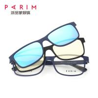 Wholesale Adult Blue Red Black Polarized Clip On Sunglasses , Clip On Eyewear Men Unisex from china suppliers